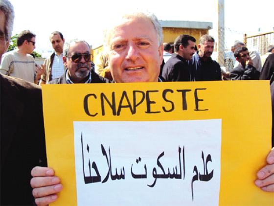 Le Cnapeste décide d'une grève de trois jours