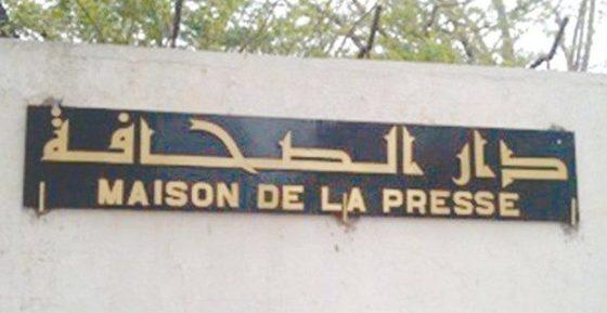 L'ancien journaliste Mohamed Baghdadi succombe au Covid-19
