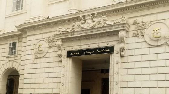 Justice: Le procès des hommes d'affaires Ali Haddad et Mouard Oulmi reporté au 11 mai