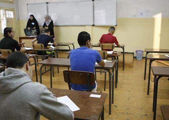 Année scolaire: L'UNPEF propose une réduction des moyennes de passage