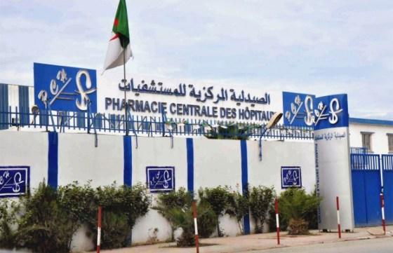 Le directeur général de la PCH Tarek Djaaboub incarcéré