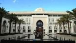L'Algérie à la 5ème édition du Forum régional de l'UpM