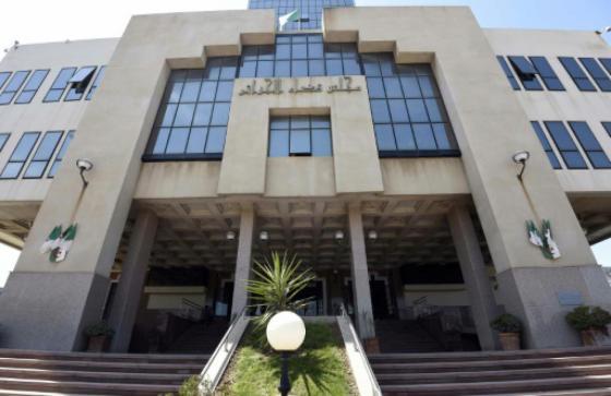 Quatre ans de prison pour « Kamel El Bouchi »