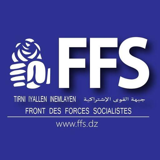 Youcef Aouchiche nouveau premier secrétaire national du FFS
