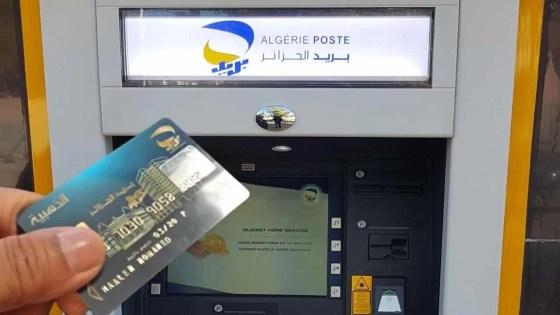 Crise de liquidités: Les retraits sur les distributeurs plafonnés à 30 000 da
