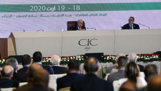 Conférence sur la relance économique: Cap sur l'exportation