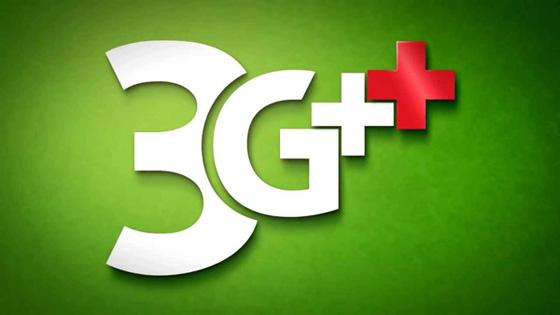 Mobilis : le seul opérateur à couvrir 35 wilayas en 3G
