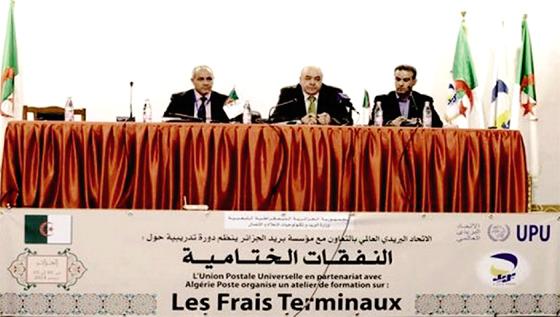 Une session de formation ouverte lundi à Alger
