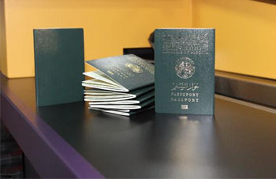 Passeports biométriques : 20 000 unités délivrés par jour
