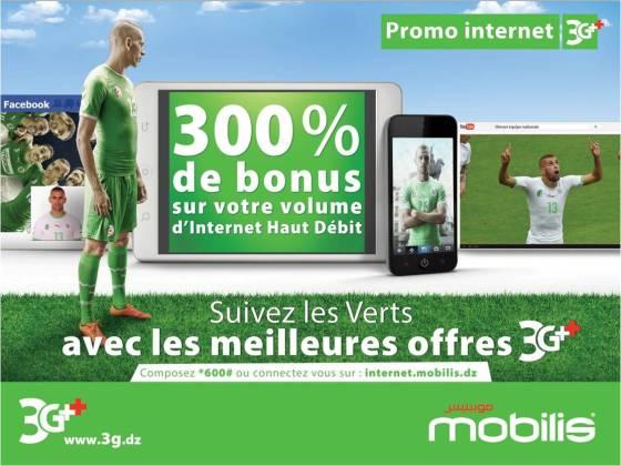Mobilis offre 300% de Bonus sur le volume Internet