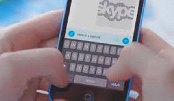 Skype devient plus pudique et se met à jour sur Windows Phone