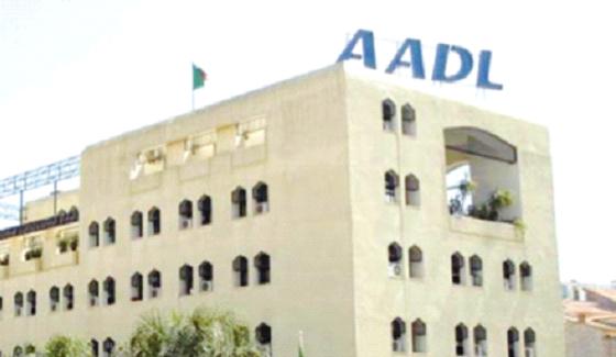 Ouverture d'une nouvelle annexe AADL à Alger