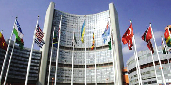 L'AIEA, toujours alignée sur les thèses atlantistes