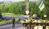 L'Ukraine s'apprête à rejoindre l'Otan