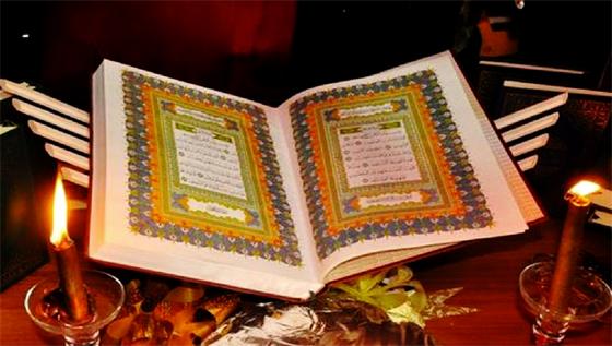Le miracle du saint Coran et de la sunna dans le traitement des maladies