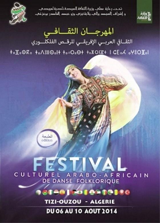 Ouverture du 9e festival arabo-africain de la danse folklorique