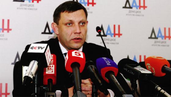 La république de Donetsk nationalise les entreprises ukrainiennes