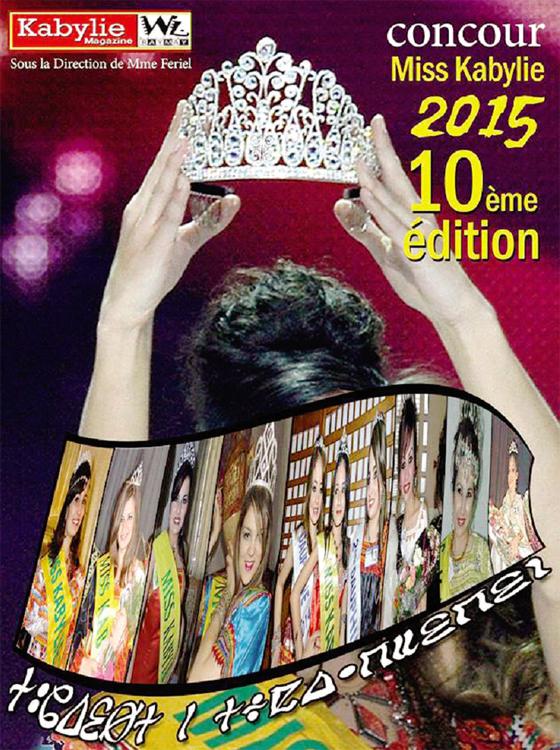 La 10e édition du concours Miss Kabylie pour fêter yennayer