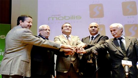 Mobilis et Sonelgaz signent un partenariat pour les plates-formes  de Télérelève