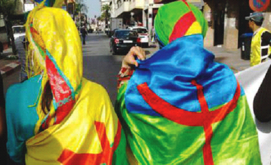 Le nouvel an amazigh célébré dans le respect des valeurs et des traditions
