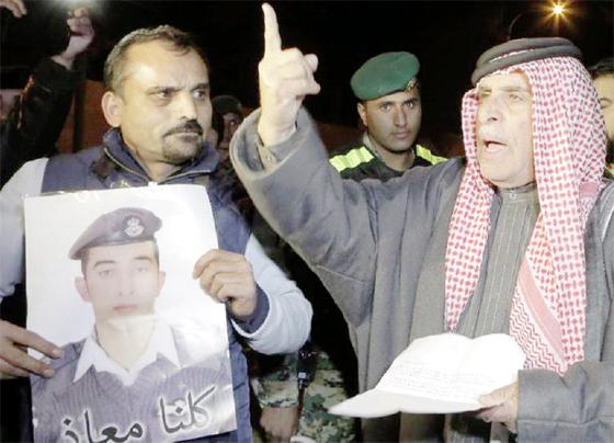La Jordanie exécute deux terroristes pour venger son pilote