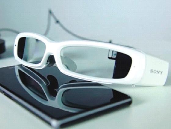 SmartEyeGlass : les lunettes connectées de Sony vendues en mars