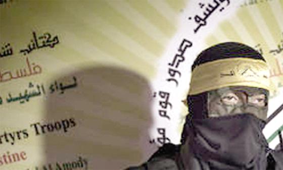 L'OLP et l'Autorité palestinienne condamnés pour terrorisme !