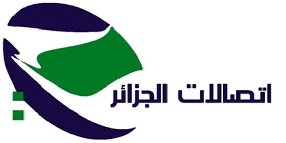 Algérie Telecom lance son numéro «vert SOS cancer du sein»