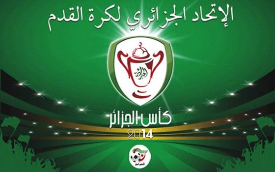 Rendez-vous des  plus titrés en Algérie
