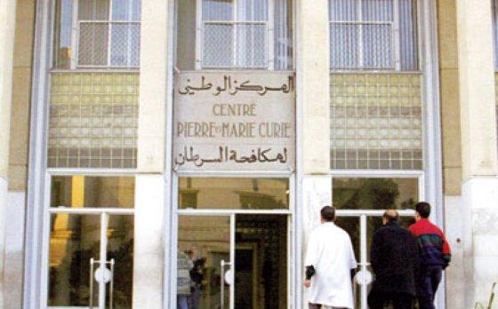 20 000 nouveaux cas de cancers urologiques par an en Algérie