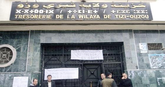 Les travailleurs des finances de Tizi Ouzou en grève