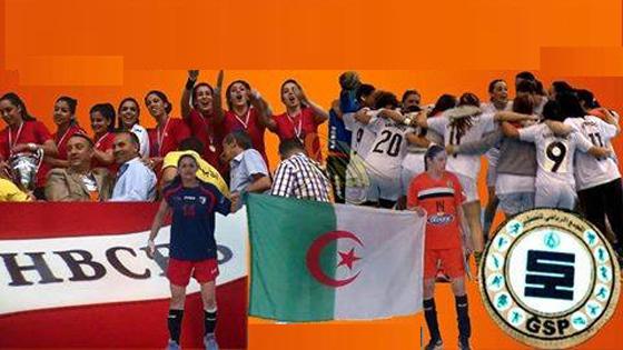 Départ aujourd'hui du GSP  et du HBCEB pour Agadir (Maroc)