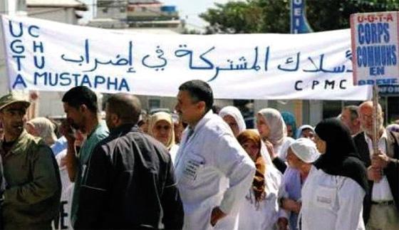 Les corps communs et les OP appellent à la protestation