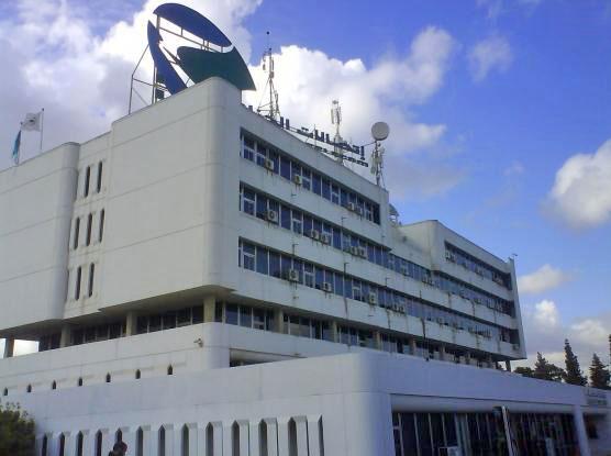 Algérie Télécom fête ses 13 ans