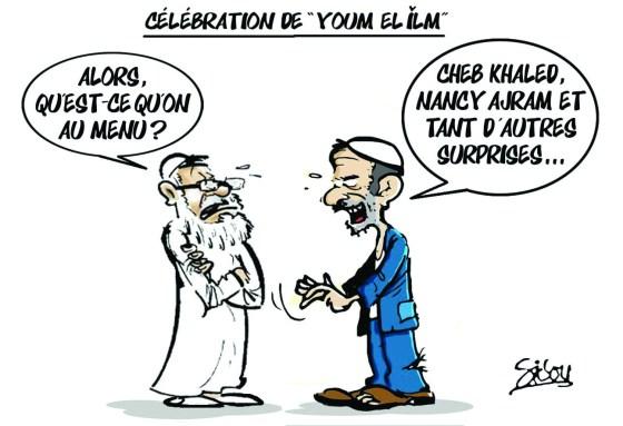 Youm El Ilm