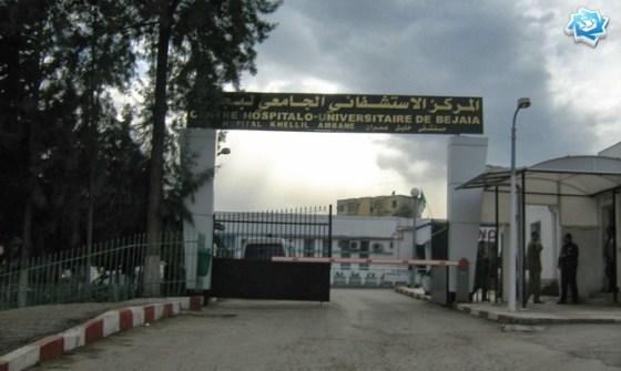 Un médecin et un policier agressés au CHU de Béjaia