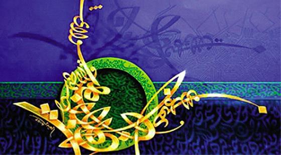 Tayeb Laidi, maître calligraphe expose ses œuvres