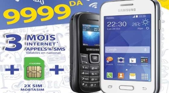 Mobilis Lance son Nouveau Pack Duo Samsung