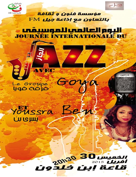 Youssra Ben et le groupe Goya à la salle Ibn Khaldoun