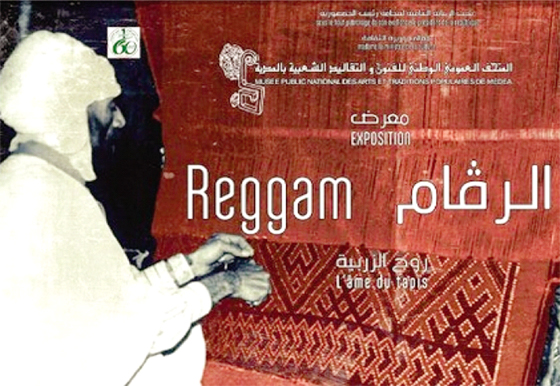 Une exposition dédiée au métier de «Reggam» à Médéa