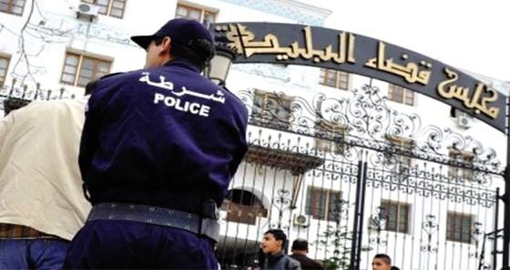 Procès Khalifa : «23 milliards déposés dans les coffres de la Banque centrale»