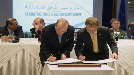 Signature d'un protocole de coopération