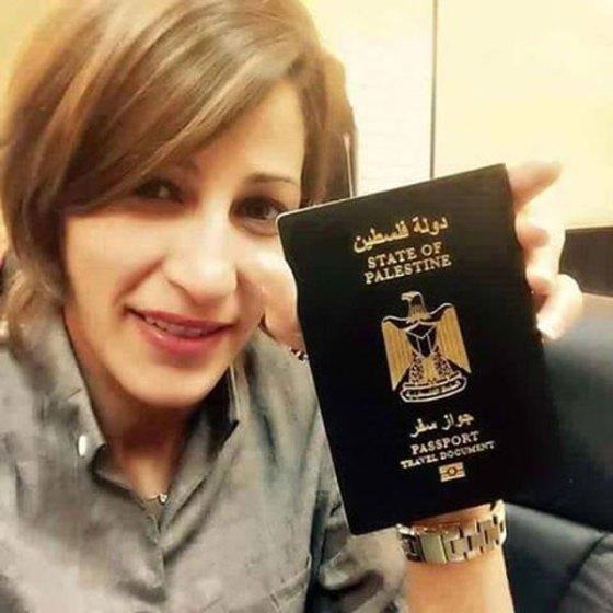 Photo trend: Le passport de Palestine