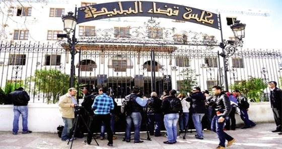 Les entreprises étaient attirées par  le taux d'intérêt de Khalifa Bank