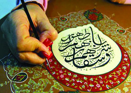 Echange d'expériences entre les maîtres de la calligraphie universelle