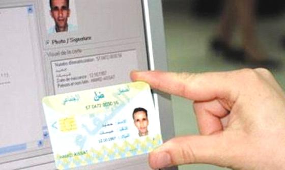 Renouvellement généralisée des cartes Chifa: L'opération généralisée dès juin