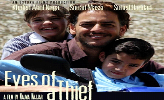 Un tournage en Palestine