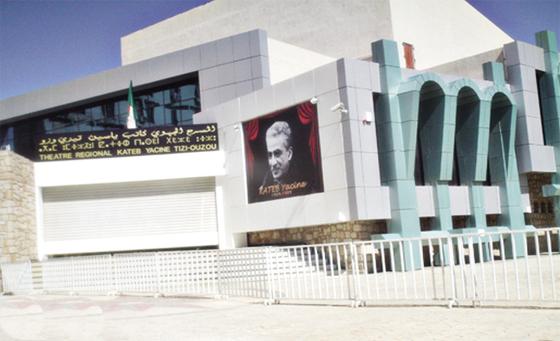 Deux grandes figures du cinéma algérien, honorées