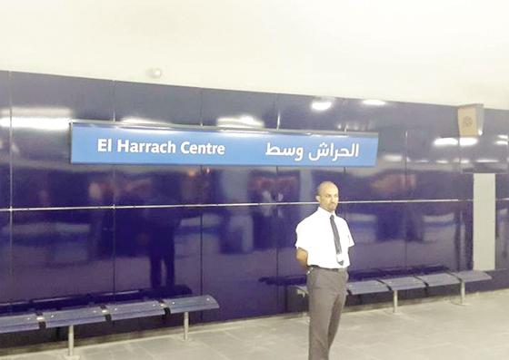 Inauguration hier de l'extension Haï El Badr (Bachdjarrah) à El Harrach
