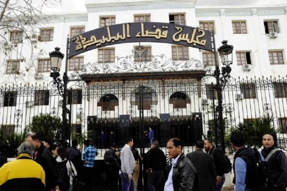 Affaire khalifa: Zéro dédommagement